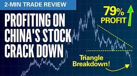 EWO-PDD-trade